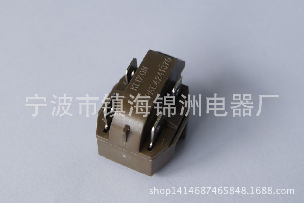 Relay spare parts for refrigerator IC-4 PTC Starter Relay voltage protection relay(China (Mainland))