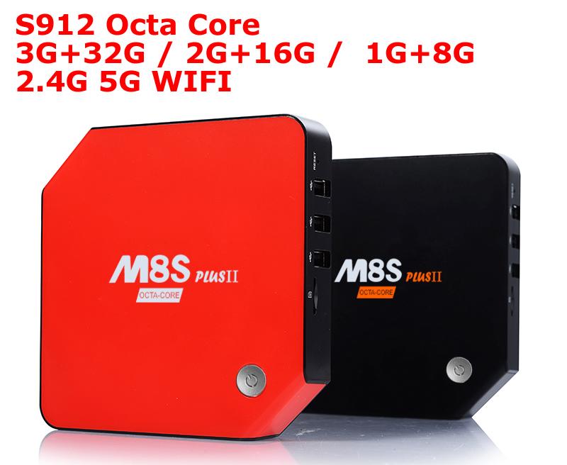 M8S Plus II TV Box Android 6.0 Amlogic S912 Octa Core 1G/8G 2G/16G 3G/32G 1000M 5G Wifi Bluetooth 4.0 Kodi 17.0 Top Set Box(China (Mainland))