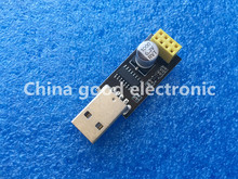 5pcs USB to ESP8266 WIFI module adapter board computer phone WIFI wireless communication microcontroller development(China (Mainland))
