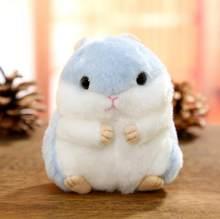 2017 Bonito Coelho fofo Mini Hamster KeyChain Pom Pom Faux Fur Coelho Rato Boneca de Brinquedo Bolsa Titular Anel Chave Do Carro jóias Presente(China)