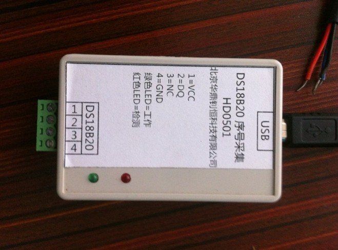 Freeshipping DS18B20 64byte code read Fast reader(China (Mainland))