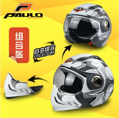 Paulo Racing full-face helmet visor, bicycle Motorcycle helmets,Open face capacete,ECE DOT safe Approved!<br><br>Aliexpress