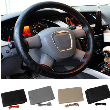 DIY Steering Wheel Hubs Car Steering Wheel Cover Needles and Thread Artificial leather universal Steering Wheel Car Covers