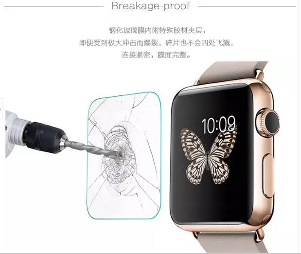 2015 Newest High Quality 2.5D 0.2mm 9H HD Tempered Glass Screen Protector For Apple iwatch 42mm Protective Screen Film(China (Mainland))