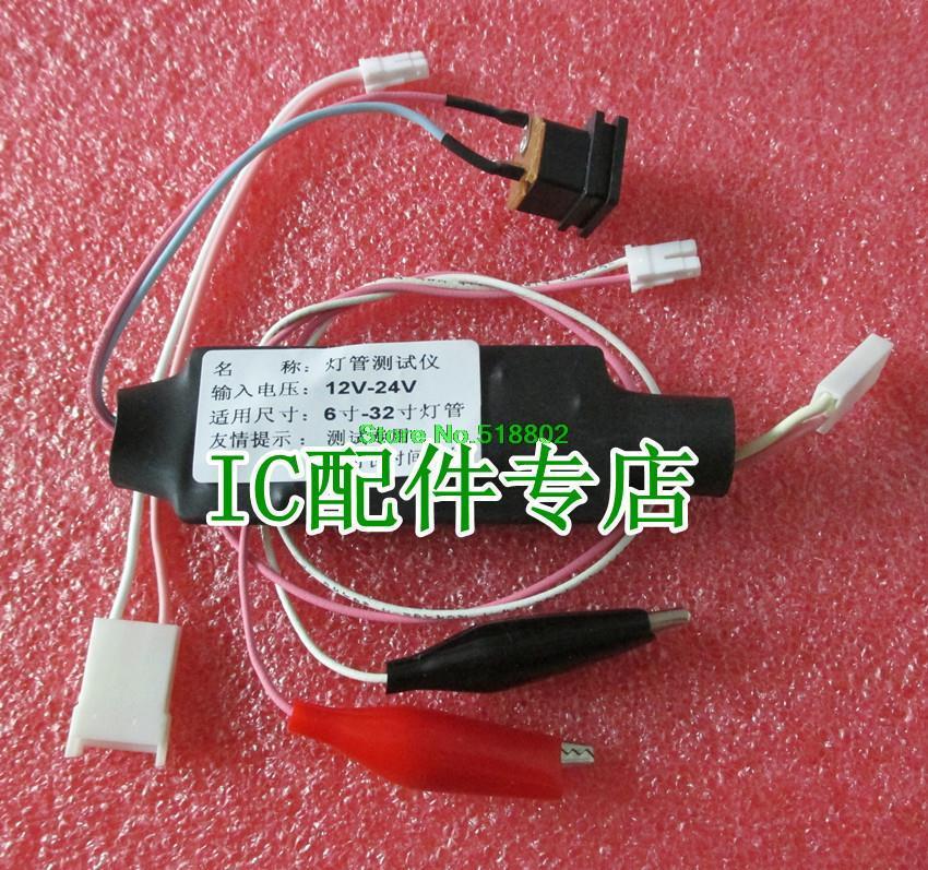 Lamp Inverter 12-24V Notebook lamp tester testing tool 6-32 inch screen(China (Mainland))