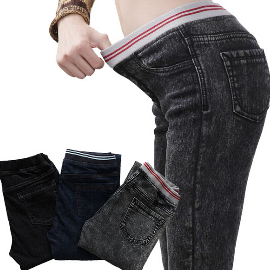 Plus-size Women's - Elastic Waist Distressed Skinny Jean. Just pull on this pair and you're all set! My stylish new skinny jeans come with an easy elastic waistband that'll ensure the most comfy and confident fit - all day long.