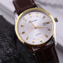 Watches Men Luxury Brand Beinuo Quartz Watches Men Leather Watch Casual Wristwatch Male Clock relojes hombre Relogio Masculino