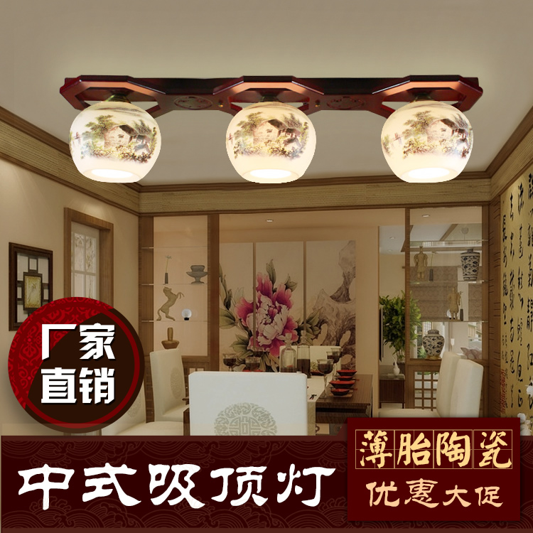 Chinese lamp ceramic lamp Wooden new classic wood ceiling living room lamp bedroom minimalist LED Lighting Special(China (Mainland))