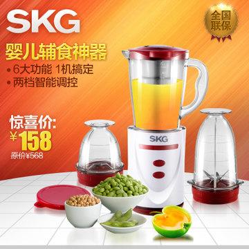 Multifunctional skg juicer household electric fruit baby soybean machinery juice machine cooking machine(China (Mainland))