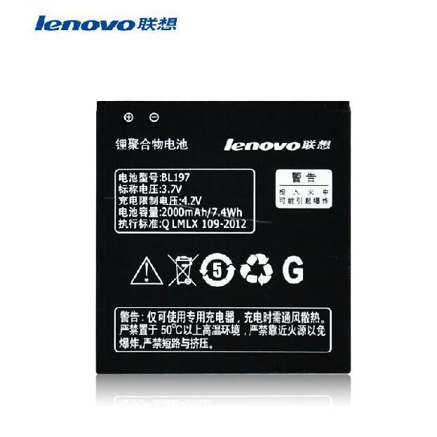 100% Original batteries For Lenovo A800 Battery BL197 2000mAh battery For lenovo A820/T S868T S750 S720I A798T Free shipping(China (Mainland))