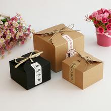 50 Pcs Kraft Paper Square Cookie Cake Gift Box Birthday Party Wedding Christmas