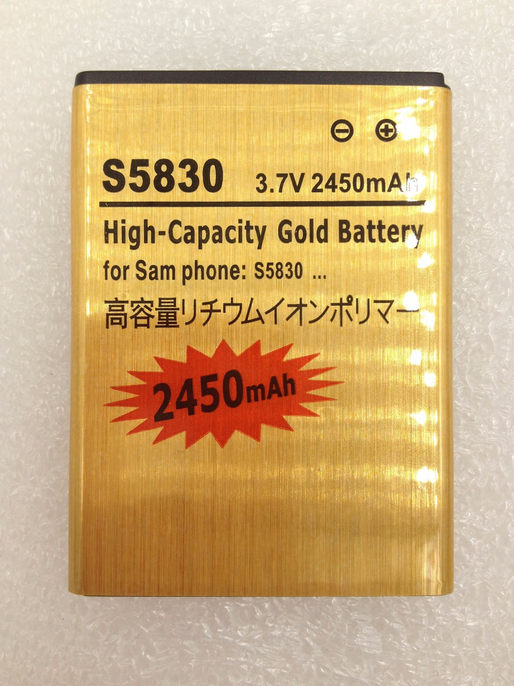 2450mAh High Capacity Gold Battery For Samsung Galaxy Ace S5660 S5670 S6500 S7500 I569 I579 S5838 S5830 Phone Battery(China (Mainland))