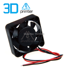 1pcs 3d printer small cooling fan cooling extruder special small fan 2 wire 12V 24V two