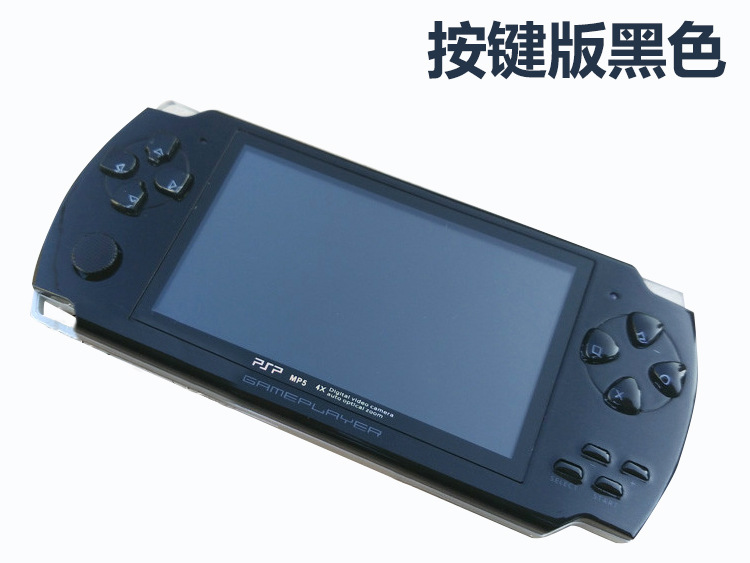 High Quality 8GB Video Game Console 4.3 inch MP4 MP5 Players Handheld Game Player ebook/FM/ Camera