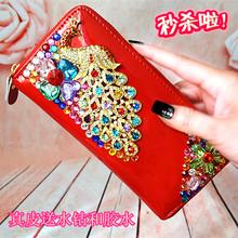 2014new women's Longdesigner brand genuine japanned leather diamond peacock zipper wallet day clutch rhinestone mobile phone bag