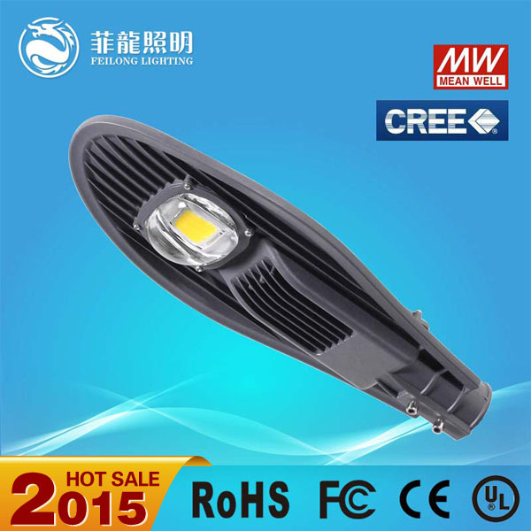 Free shipping 50w led street light cob led outdoor light garden lights streetlight(China (Mainland))
