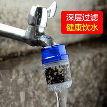 Hot Home Tools Activated Carbon Tap Water Water Purifier Use for Kitchen Faucet Tap Water Filter Purifier Free Shipping(China (Mainland))