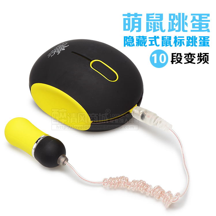 2015New Arrival! Hidden Type Mouse Eggs Vibrator,Female Masturbation Climax Squirt Mute Waterproof Vibration Bullet,Sex Toys(China (Mainland))