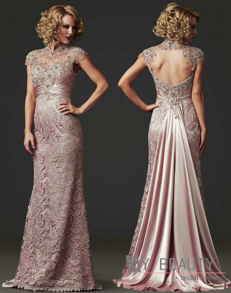 Conservative Formal Dresses