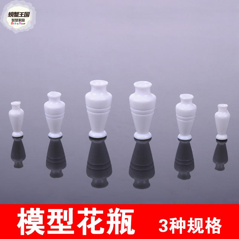 Floret bottle cottage DIY building sand materials model White vase vase model various heights(China (Mainland))