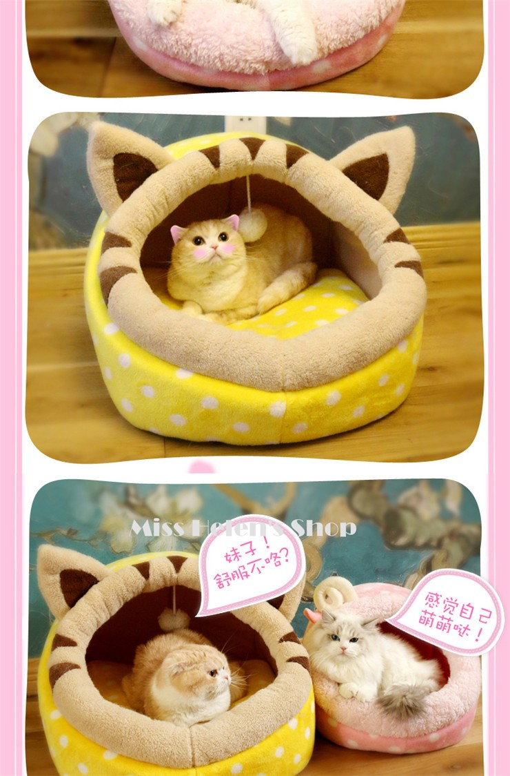 Dog Beds for Small Dogs  (8)