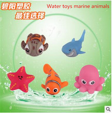 5pcs Baby Bath Toys 1year New born babies swim marine animals wound-up chain small animal Baby toy Children classic toys