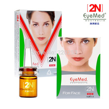 2n Professional Face-Lift Oil Essence Powerful Firming V Line Face Slimming Anti Age Creams Face Lifting Shaping Product