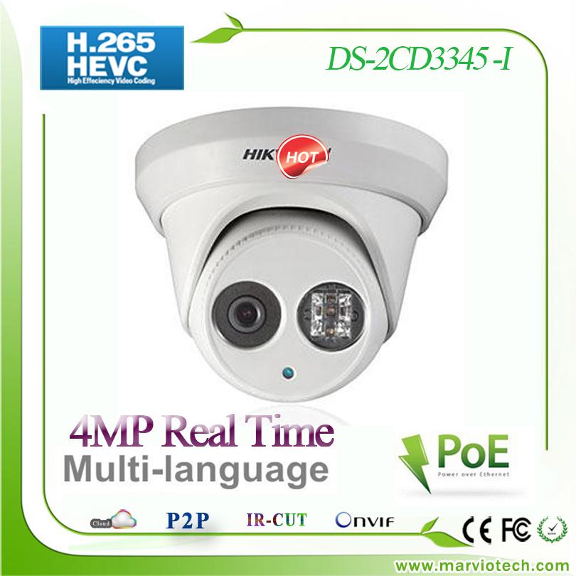 Фотография 2016 4MP New Model DS-2CD3345-I Poe IP Camera Replace DS-2CD2342-I 802.3af standard Array 30M Night Vision IR Network Cameras