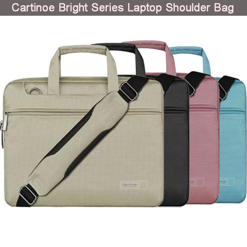 Cartinoe Oxford Fabric 13.3 14 15.6 Laptop Shoulder Bag Portable Messenger Carrying HandBag Case for MacBook Ultrabook PC<br><br>Aliexpress
