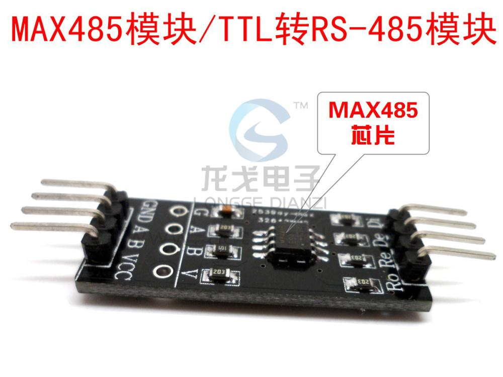 for arduino uno MAX485 turn TTL RS - 485 module module, the RS - 485 single chip microcomputer communication Brazil(China (Mainland))