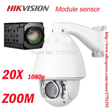 HIKVISION 20X Zoom HD 1080P Auto Tracking PTZ IP Camera