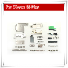 5sets/lot New Inner Accessories Inside Small Metal Assembly Parts Holder Bracket Shield Plate Set Kit for iPhone 6S plus 5.5″