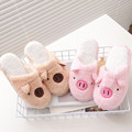 New Arrival Cute Pig Home Floor Soft Stripe Slippers Female Comfortable Cotton padded Warm Slippers Shoes