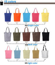 popular plain canvas tote