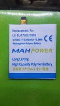 3300mAh High Capacity Blue Mobile Phone Replacement Battery BL-T7 LG Optimus G2 D802 D800 D801 LS980 BL T7 - True Chinatown store