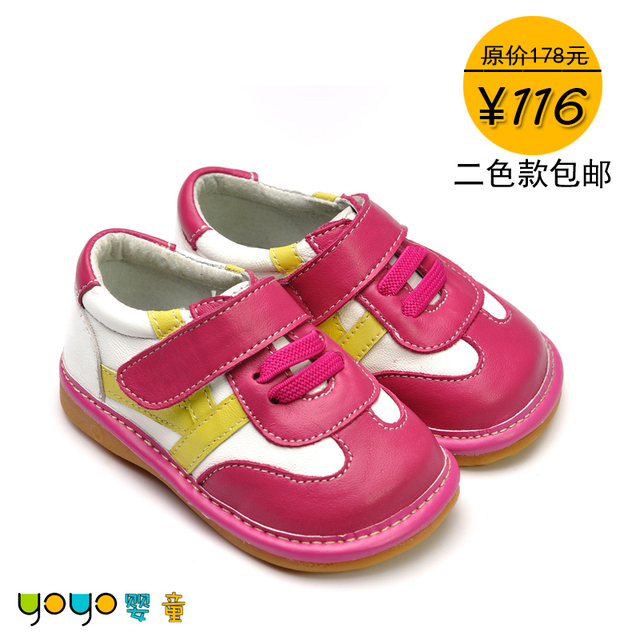 Spring and autumn cowhide sound cow muscle shoes slip-resistant outsole toddler shoes 6113