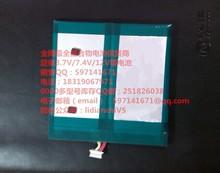 New Hanvon D10 tablet computer 7.4V 4662114 polymer lithium battery