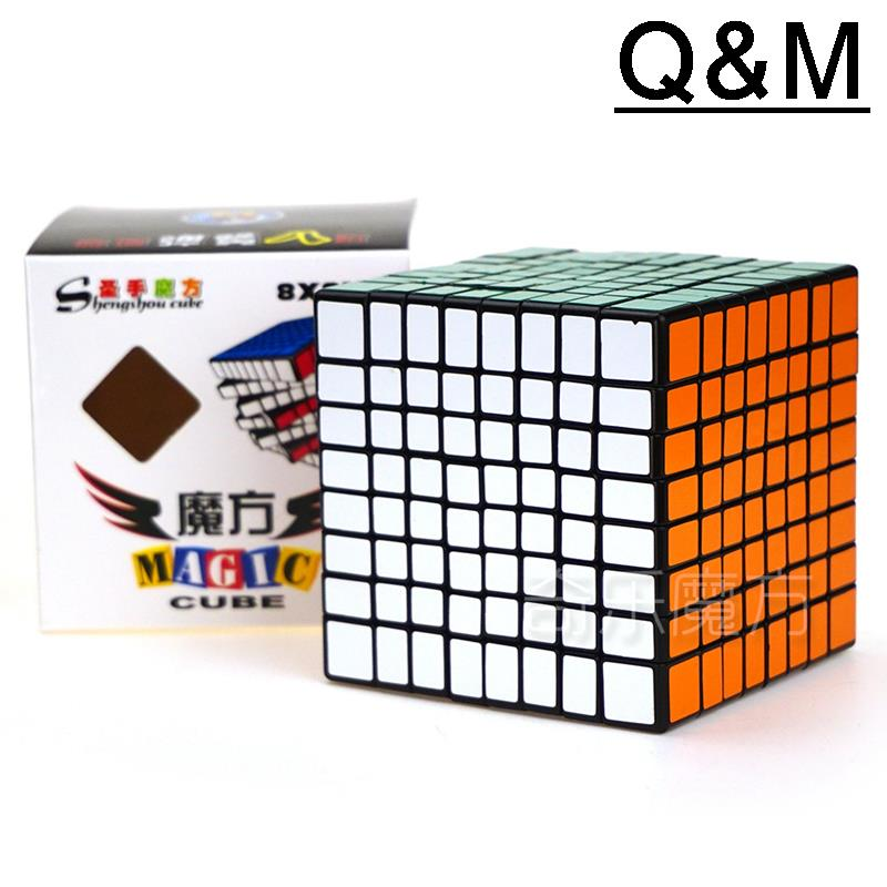 Q&M Newest ShengShou 8x8x8 8x8 Speed Cube Black / White Magic Puzzle Cubes Toys for Kids Adults with Additional Stickers(China (Mainland))
