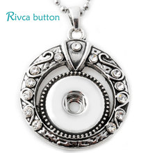 P00741 Antique Silver fit 18 or 20mm button DIY Rivca Ginger Snap Jewelry Metal Flower Snap Button Necklace Pendants
