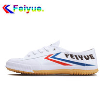 Keyconcept the new Shoes Kungfu shoes  Shaolin Shoes  Temple of China popular and comfortable(China (Mainland))
