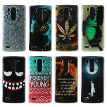 Buy Colorful Pattern Case LG Optimus G3S G3 Mini G3 Beat S D724 D722 D728 D725 5.0 inch Silicon Soft TPU Cover Bag Shell Coque for $1.98 in AliExpress store