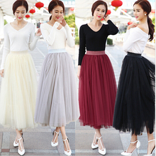 2016 Spring Summer New Korean style 8 m Big Swing Maxi Skirts Womens High waist Tutu Long tulle Skirt Plus Size 4 Colors