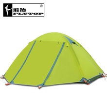 2 persons alluminum alloy pole double layer wind proof anti rain beach hiking fishing mountaineering park