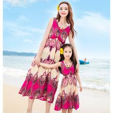 The summer of 2016 a mother of women dress skirtparent-child floral Dress