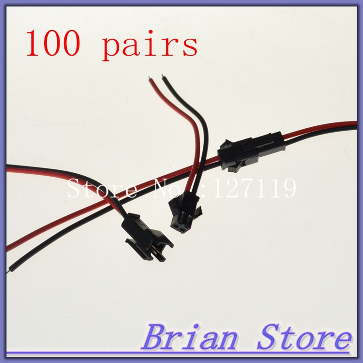 100 pairs lot 2 Pin SM Female Male Connector Cable Plug With Wire Wholesale