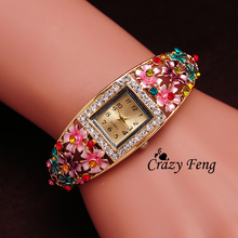 Free Shipping Gift For Women Dress Quartz Watch Lattest 5 Colors Wristwatch Women Bangle 18K Gold