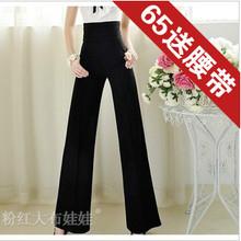 2013 summer women's black ol elegant high waist wide leg pants fashion trousers straight pants(China (Mainland))