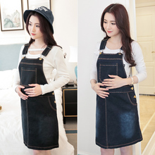 Will the new spring and summer fashion maternity jeans braces skirt