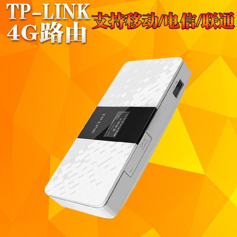TP- 4G wireless router Inline Telecom China Unicom SIM mobile 3G TL-TR961 5200L Brazil(China (Mainland))