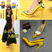 Hot Sell New Chick Minions Bello Yellow Collection Thin High Heels Women Pumps Zapatos Mujer Fashion Slip on Cartoon Shoes Woman